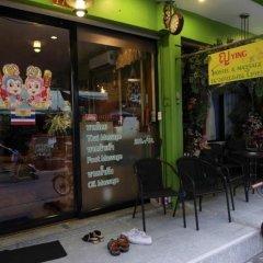 Yor Ying Hostel Бангкок питание фото 2