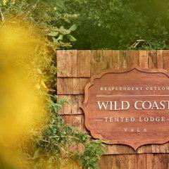 Отель Wild Coast Tented Lodge - All Inclusive Шри-Ланка, Тиссамахарама - отзывы, цены и фото номеров - забронировать отель Wild Coast Tented Lodge - All Inclusive онлайн спортивное сооружение