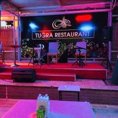 Отель Arsan Otel гостиничный бар