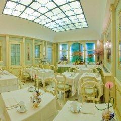 Отель COLOMBINA Венеция помещение для мероприятий