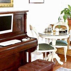Отель Ovidius Италия, Венеция - 1 отзыв об отеле, цены и фото номеров - забронировать отель Ovidius онлайн в номере
