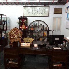 Отель Shantang Inn - Suzhou питание