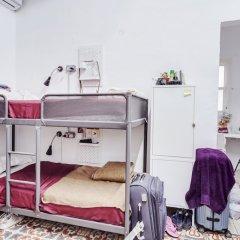 Granny's Inn - Hostel с домашними животными