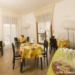 Отель B&B Sant'Oronzo Лечче питание