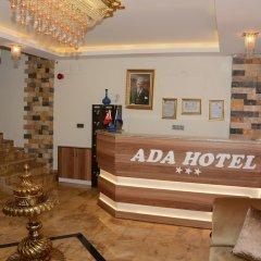 Ada Hotel фото 9