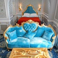 Royal Grand Hotel Киев в номере