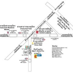 Отель Siam Host Ratchadaphisek - Mrt Ladprao Бангкок фото 4