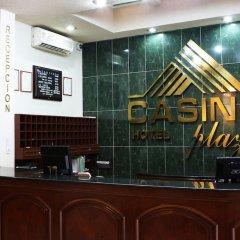 Hotel Casino Plaza гостиничный бар
