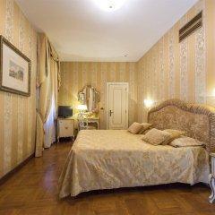 Hotel Savoia & Jolanda комната для гостей фото 4