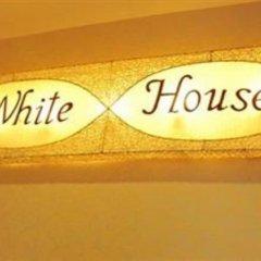 Отель White House Asoke Sukhumvit 18 Бангкок ванная