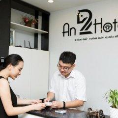 Отель An Hotel Вьетнам, Ханой - отзывы, цены и фото номеров - забронировать отель An Hotel онлайн спа фото 2