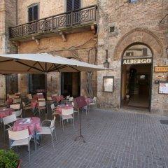 Отель La Cisterna Италия, Сан-Джиминьяно - 1 отзыв об отеле, цены и фото номеров - забронировать отель La Cisterna онлайн питание