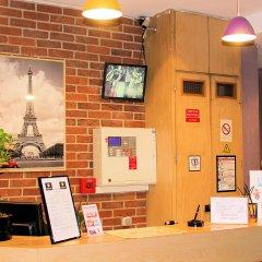 Отель Hôtel Absolute Paris République интерьер отеля фото 3