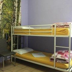 Отель Rome City Hostel Италия, Рим - отзывы, цены и фото номеров - забронировать отель Rome City Hostel онлайн детские мероприятия