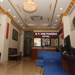 N.Y Kim Phuong Hotel интерьер отеля
