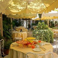 Hotel Al Sole питание