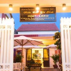 Отель Holy Land Homestay интерьер отеля фото 3