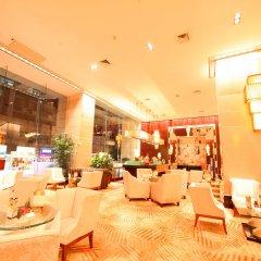 Отель Century Plaza Hotel Китай, Шэньчжэнь - отзывы, цены и фото номеров - забронировать отель Century Plaza Hotel онлайн спа