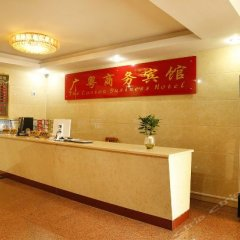 The Canton Business Hotel Шэньчжэнь интерьер отеля