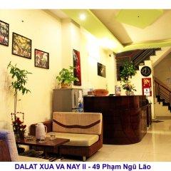 Da Lat Xua & Nay 2 Hotel Далат интерьер отеля
