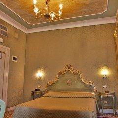 Отель Ovidius Италия, Венеция - 1 отзыв об отеле, цены и фото номеров - забронировать отель Ovidius онлайн комната для гостей фото 2