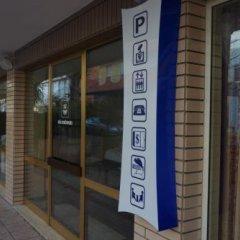 Hotel Ardea банкомат