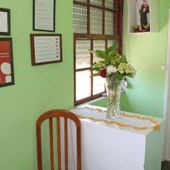 Отель Residencial Paranhos Порту удобства в номере