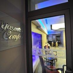 Отель Yasmak Comfort гостиничный бар
