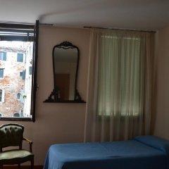 Отель Canada Италия, Венеция - 6 отзывов об отеле, цены и фото номеров - забронировать отель Canada онлайн комната для гостей фото 3