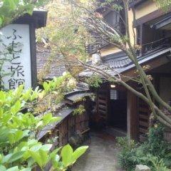 Отель Ryokan Fujimoto Минамиогуни фото 8