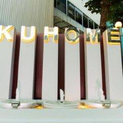 KU Home Hotel фото 3