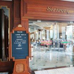 Отель Welcome Plaza Паттайя питание