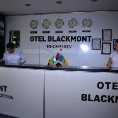 Blackmont Hotel Турция, Гебзе - отзывы, цены и фото номеров - забронировать отель Blackmont Hotel онлайн интерьер отеля