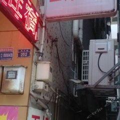 Отель Wuhao Hostel Китай, Чжуншань - отзывы, цены и фото номеров - забронировать отель Wuhao Hostel онлайн вид на фасад