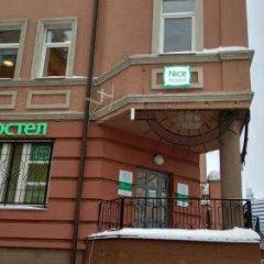 Nice Hostel on Peterburgskaya фото 3