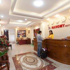 Отель Hang My Hotel Вьетнам, Ханой - отзывы, цены и фото номеров - забронировать отель Hang My Hotel онлайн спа