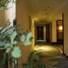 Yi Feng Business Hotel спа