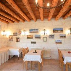 Asia Minor Турция, Ургуп - отзывы, цены и фото номеров - забронировать отель Asia Minor онлайн питание фото 3