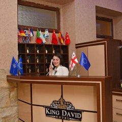 Отель King David интерьер отеля