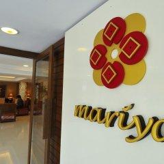 Отель Mariya Boutique Residence Бангкок фото 19