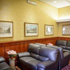 Отель Emmaus интерьер отеля фото 2