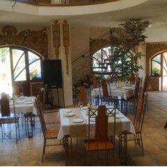 Гостиница Червона Рута Украина, Хуст - отзывы, цены и фото номеров - забронировать гостиницу Червона Рута онлайн питание