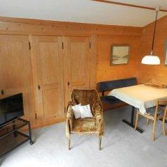 Отель Birkenegg комната для гостей фото 4