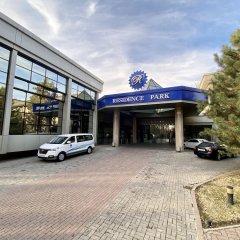 Отель Residence Park Hotel Узбекистан, Ташкент - отзывы, цены и фото номеров - забронировать отель Residence Park Hotel онлайн парковка