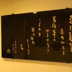 Отель Kutsurogijuku Shintaki Япония, Айдзувакамацу - отзывы, цены и фото номеров - забронировать отель Kutsurogijuku Shintaki онлайн интерьер отеля фото 2