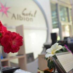 Hotel Albion гостиничный бар
