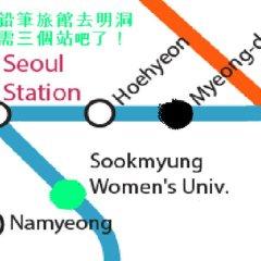 Seoul Station Pencil Hostel городской автобус