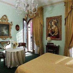 Hotel Marconi Венеция комната для гостей фото 5