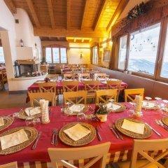 Hotel Locanda Bonardi Коллио помещение для мероприятий