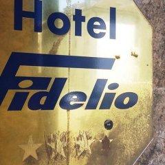 Hotel Fidelio вид на фасад фото 2
